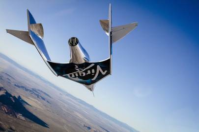 On 4 December, 2016 VSS Unity was safely steered by pilots Mark Stucky and Dave Mackay after being taken to an altitude of 50,000 feet by Virgin's four-engine WhiteKnightTwo