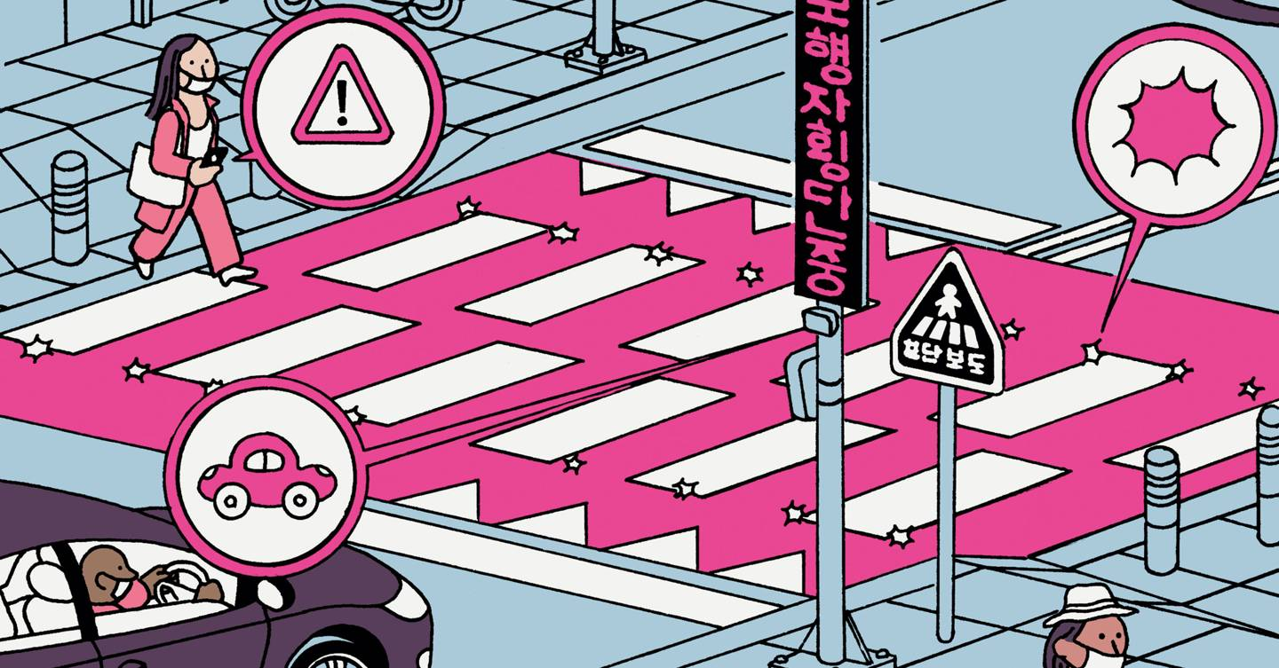 How South Korea's smart crossings are cutting road deaths