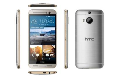 HTC's One M9+ could be the best phone of 2015 so far