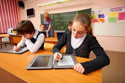 Classroom Disruptor