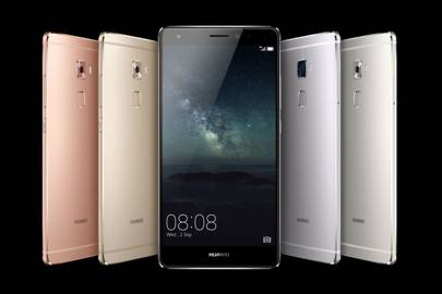 Hands-on with the 5.5-inch Huawei Mate S