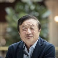 Huawei founder RenZhengfei