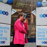 TSB bank window