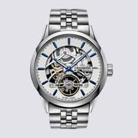 Raymond Weil Freelancer Calibre RW1212 Skeleton