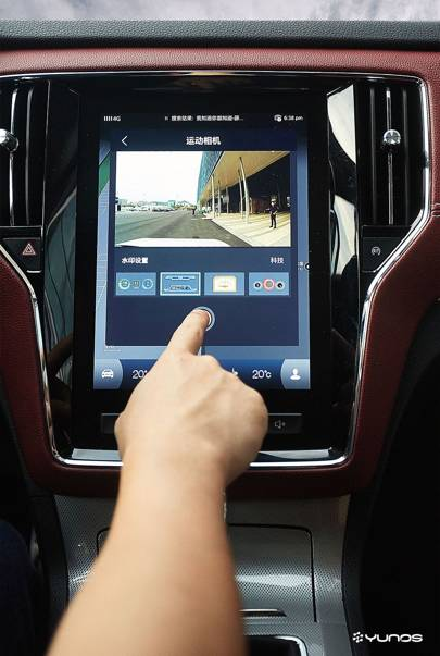 Alibaba's car software makes your vehicle act like Kitt from