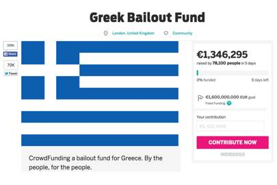 The campaign promises rewards for backers, including olives, feta cheese and ouzo