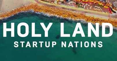 You can now watch the full documentary of Holy Land: Startup Nations