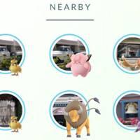 Pokemon Go Nearby feature