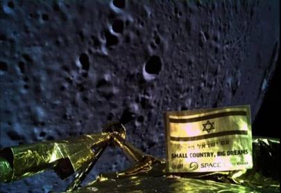 Friday briefing: First private moon landing attempt ends in a crash