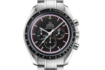 Best special edition: Omega Speedmaster pro Moonwatch £3,540
