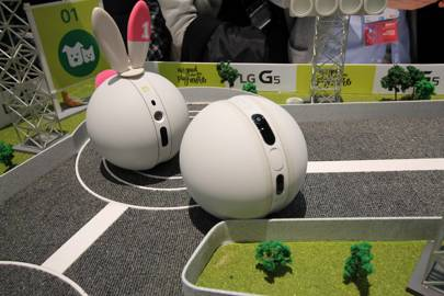 LG Rolling Bot