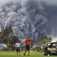 Kilauea can't disrupt your golf