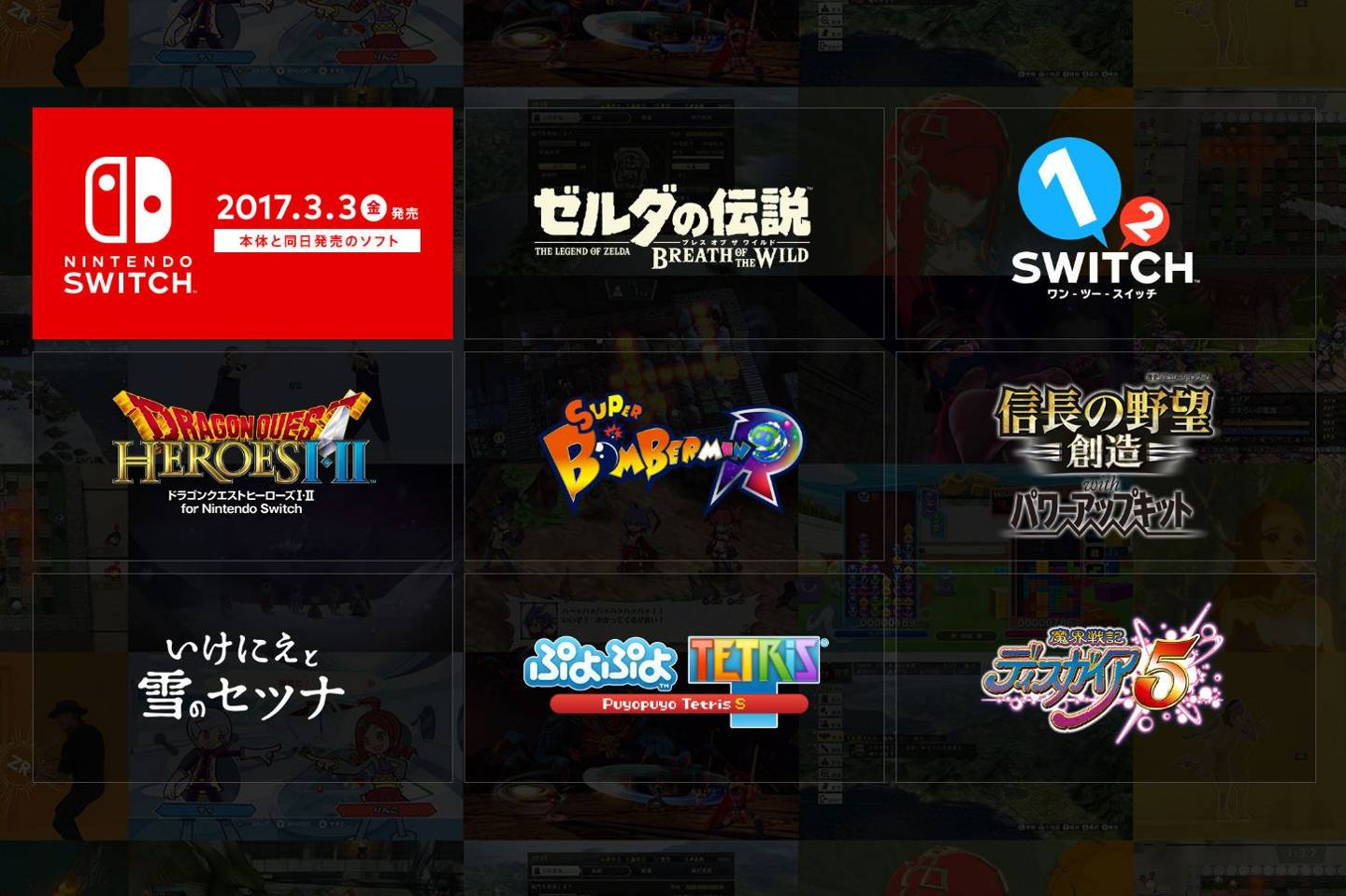 Dragon Quest Heroes will eat up all Nintendo Switch\'s onboard ...