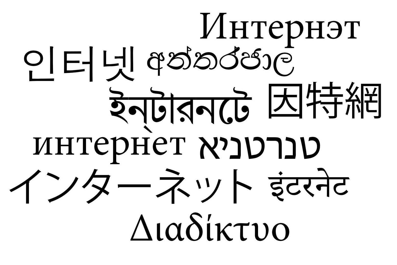Tibet pussy xxx nude ima