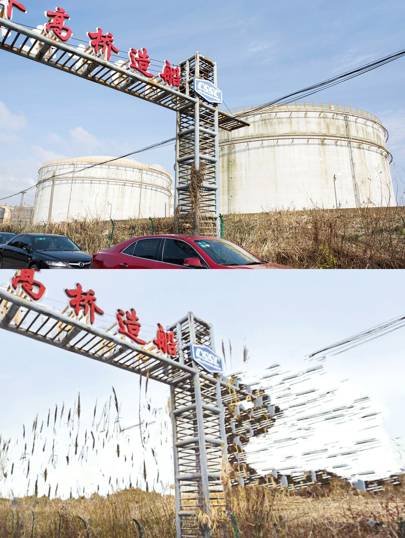 """Above: Waigaoqiao Shipyard north of Shangai. Below: the same shipyard on Baidu Total View. The blue and white logo in the centre of Browning's image belongs to the China State Shipbuilding Corporation (CSSC). The bright red Chinese characters to its left read """"Waigaoqiao Shipyard"""", a subsidiary of CSSC. Browning couldn't verify whether the gas tanks belonged to CSSC as well, but ownership hardly seems a reason to edit them out. The road led to the shipyard's gated entrance and car park."""