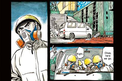 1F: The Labor Diary of Fukushima Dai-ichi Nuclear Power Plant