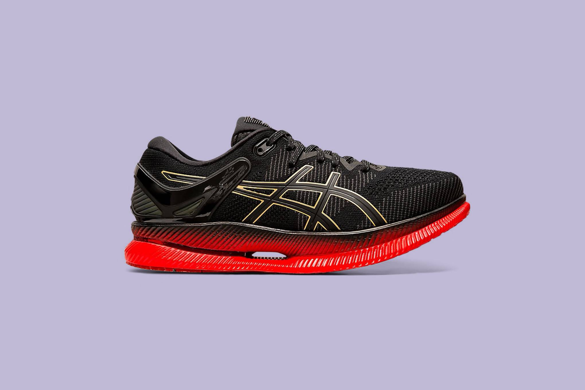 best service c27f8 0bb8f The best running shoes you can buy in 2019 | WIRED UK
