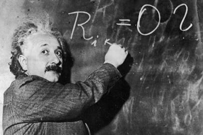 What is Einstein's theory of relativity?