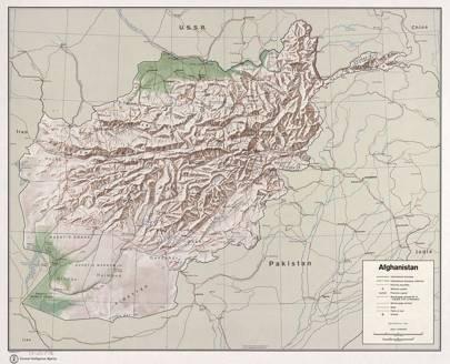 1971 Afghanistan