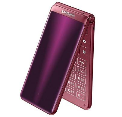 Galaxy Folder 2 Flip Phone