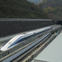 An earlier maglev prototype train on the test track at Yamanashi in 2005