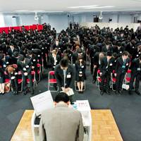 Rakuten's April 2012 welcome ceremony for 305 new graduates