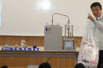 Japanese Blest Machine Recycles Plastic Into Oil At Home
