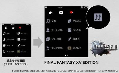 The Final Fantasy XV Walkman comes with 'special icons' - spot the difference?