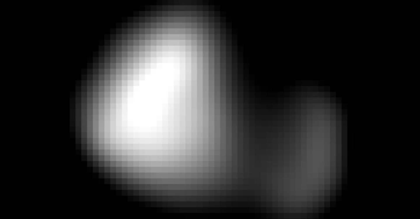 Kerberos Moon Of Plluto: Pluto's Smallest Moon Finally Pictured